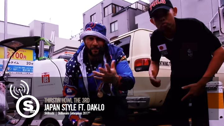 Thirstin Howl The 3rd - Japan Style ft. Dak-Lo