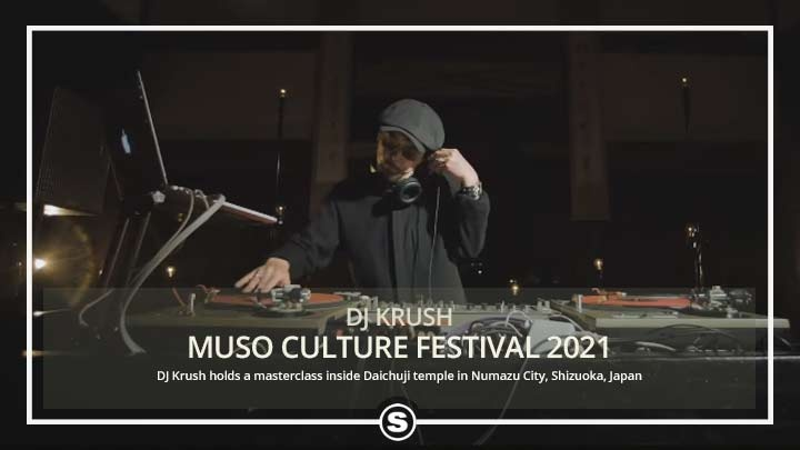 DJ Krush - MUSO Culture Festival