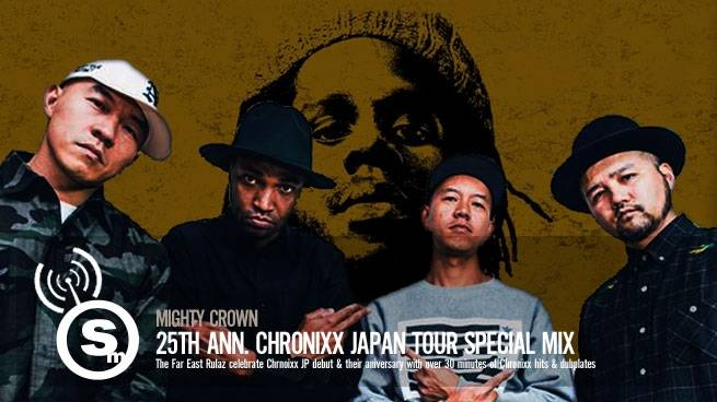 Stream Mighty Crown's Anniversary/Chronixx Tour Mix